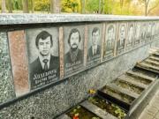 Město Slavutyč - nová Pripjať. Pomník obětem černobylské havárie