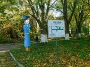 Město Pripjať - fungující prádelna