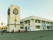 Město Slavutyč