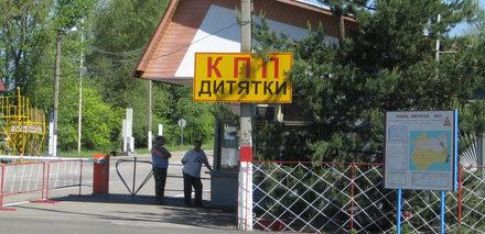 Základní informace o černobylské zóně