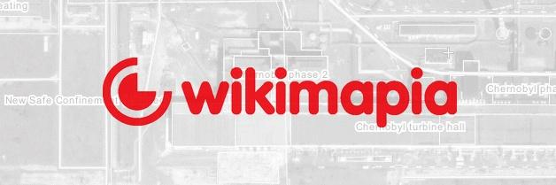 WikiMapia a Černobylská zóna