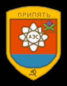 Znak Pripjatě