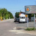 Obec Dytiatky – vstupní brána do černobylské zóny
