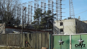 Vojenský radar Duga2