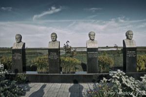 Památník ve vesnici Stracholesí