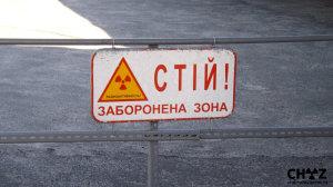 Stůj! - zakázaná zóna