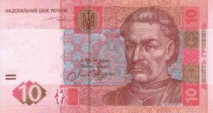 10 ukrajinských hřiven