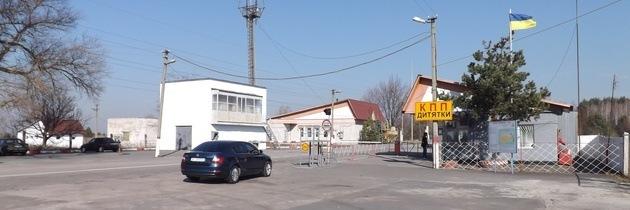 Ukrajina zvažuje, že zmenší velikost černobylské zóny