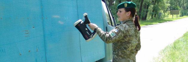 Ukrajinská pohraniční stráž cvičila v Černobylu hledání radiace