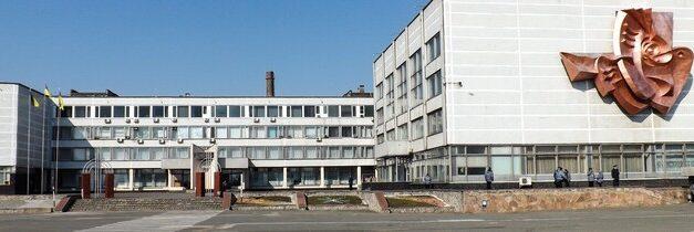 Ukrajina i Černobyl se vzpamatovávají z kybernetického útoku