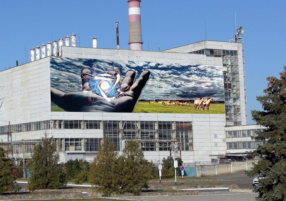 Vítězný návrh na malbu na východní stěnu strojovny u zničeného bloku černobylské jaderné elektrárny (facebook Černobylské jaderné elektrárny)